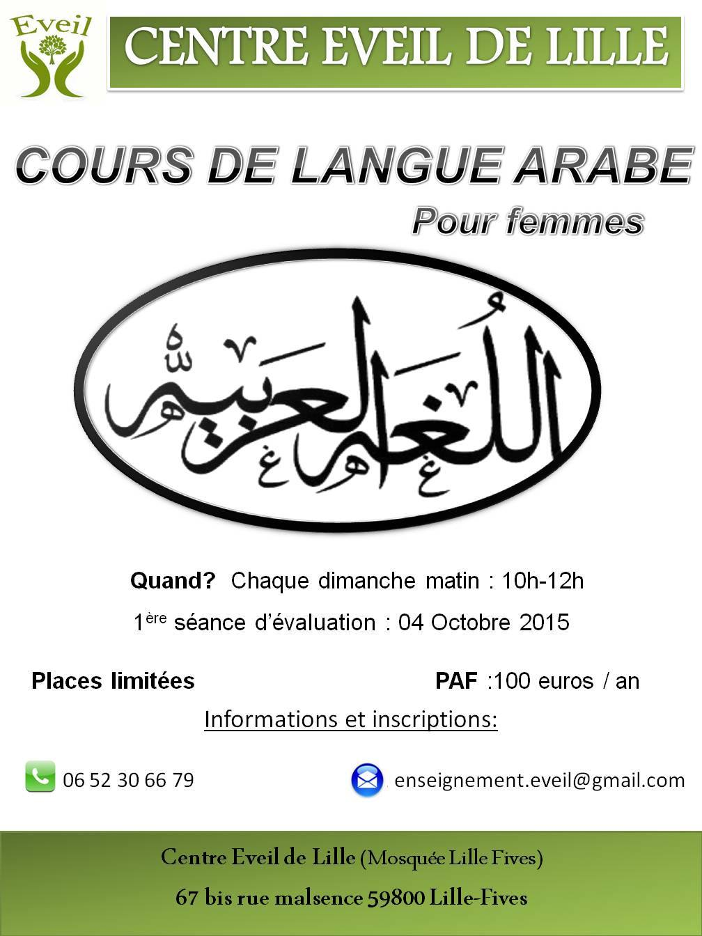 Site de rencontre arabe en france gratuit