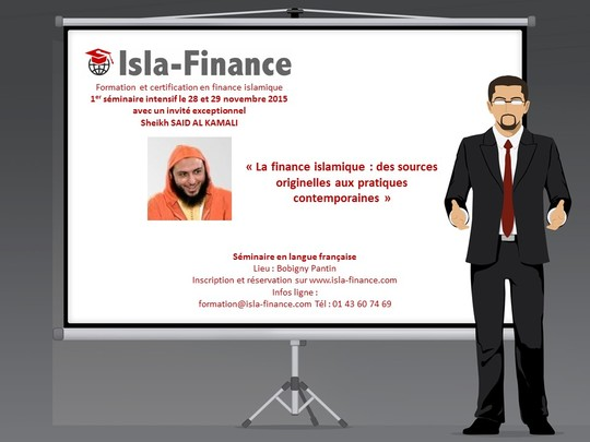 Seminaire de formation intensif finance islamique