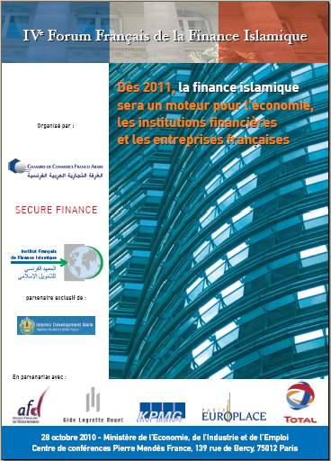 Ive forum fran ais de la finance islamique centre de for Chambre de commerce franco arabe