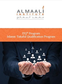 Formation : Islamic Takaful Qualification Program ITQ® - Paris