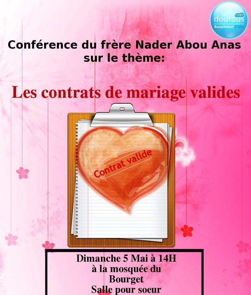 conf rence les contrats de mariage valides 6 avenue division leclerc mosqu e du bourget. Black Bedroom Furniture Sets. Home Design Ideas