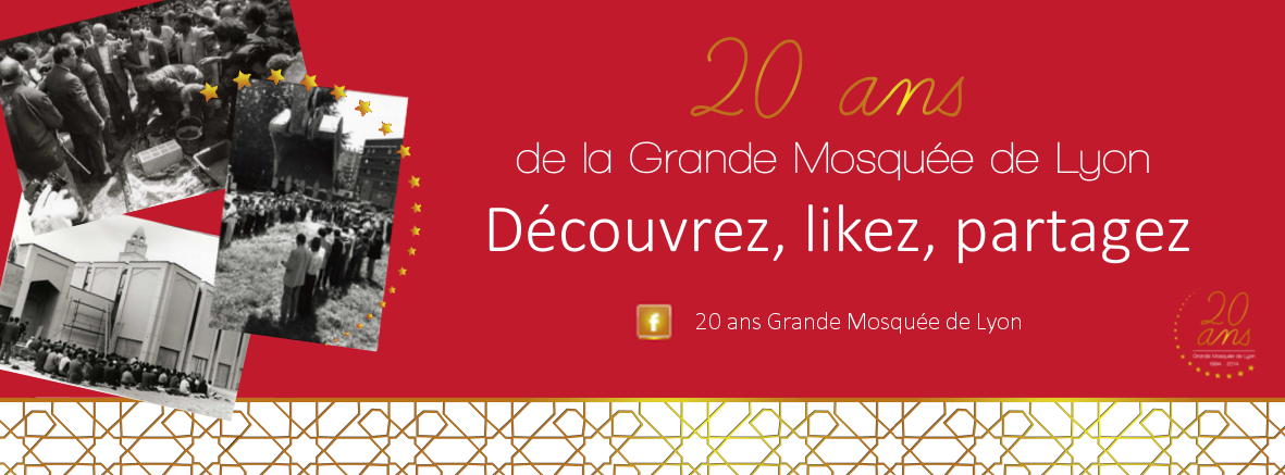 20 ans grande mosqu e de lyon une page facebook pour f ter l 39 v nement. Black Bedroom Furniture Sets. Home Design Ideas
