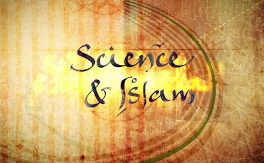islam and document Documents and news releases on catholic relations with the islamic, buddhist, sikh, and hindu faiths produced by or in cooperation with the ecumenical and.