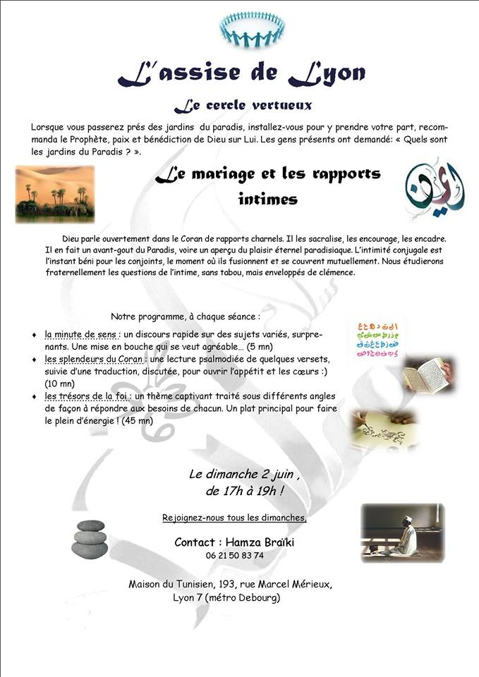 Rencontre mariage musulman france