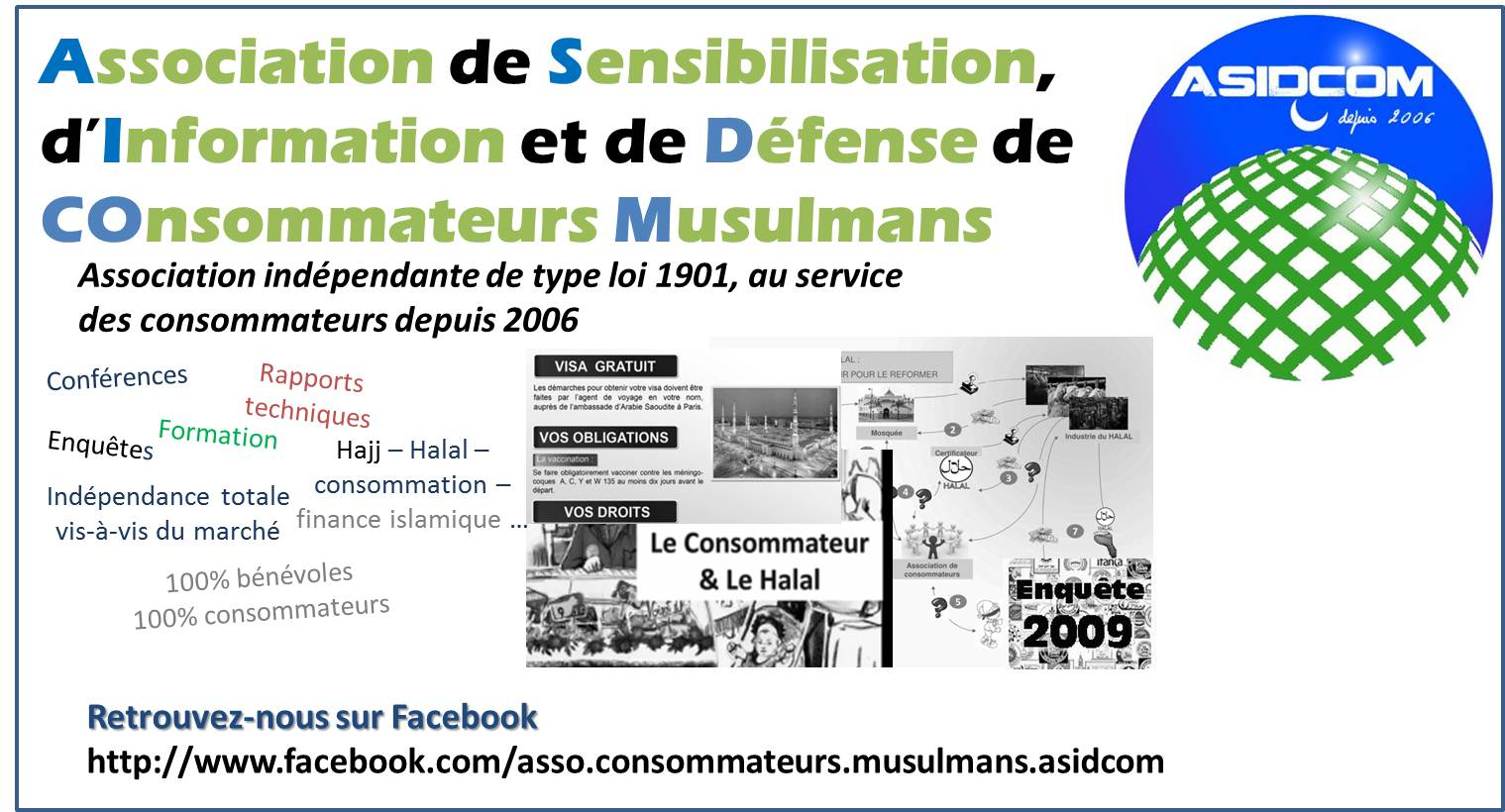 Site de rencontre musulmans en france