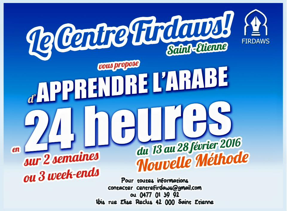 Centre Firdaws : cours de langue arabe
