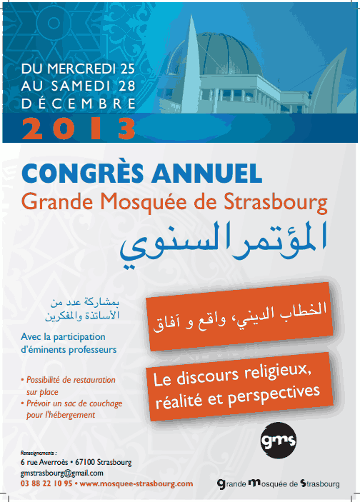 Rencontres averroes france culture