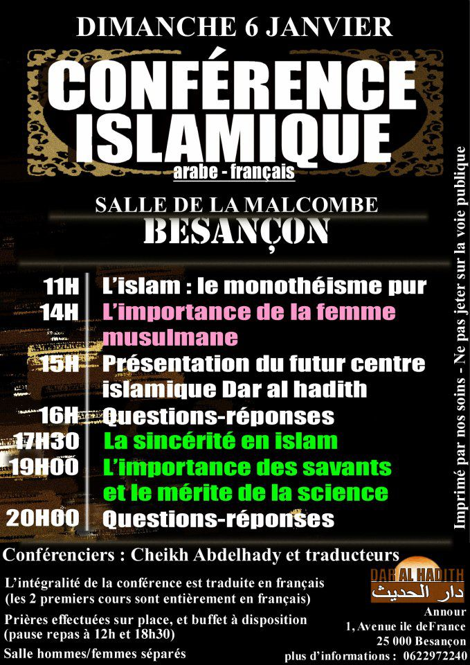 Site rencontre musulman de france