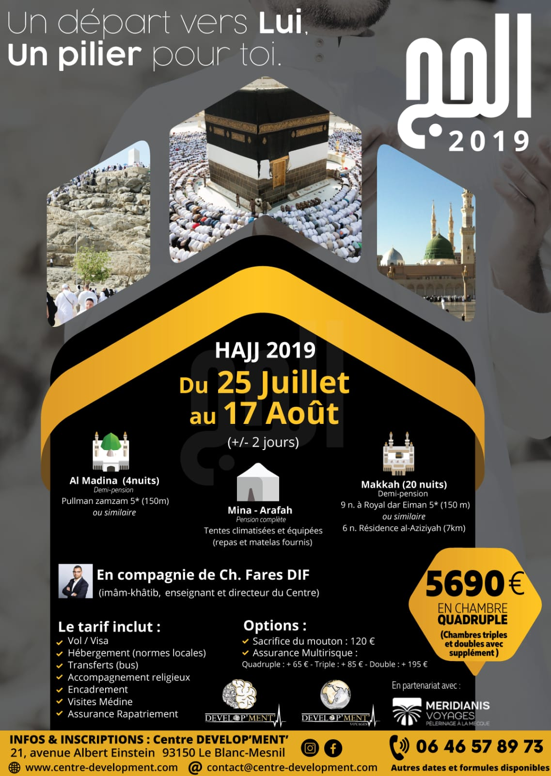 HAJJ - Grand pèlerinage - Centre DEVELOP'MENT'