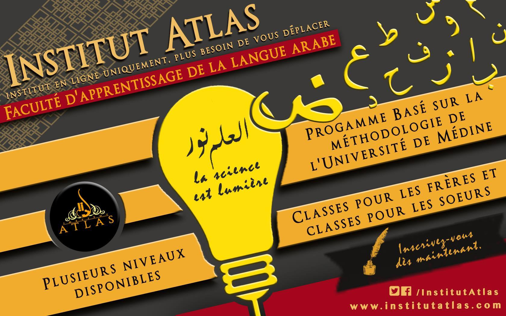 Institut Atlas : MODULE D'ARABE D'AVRIL