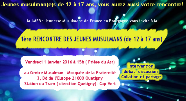 Site de rencontre musulman international gratuit