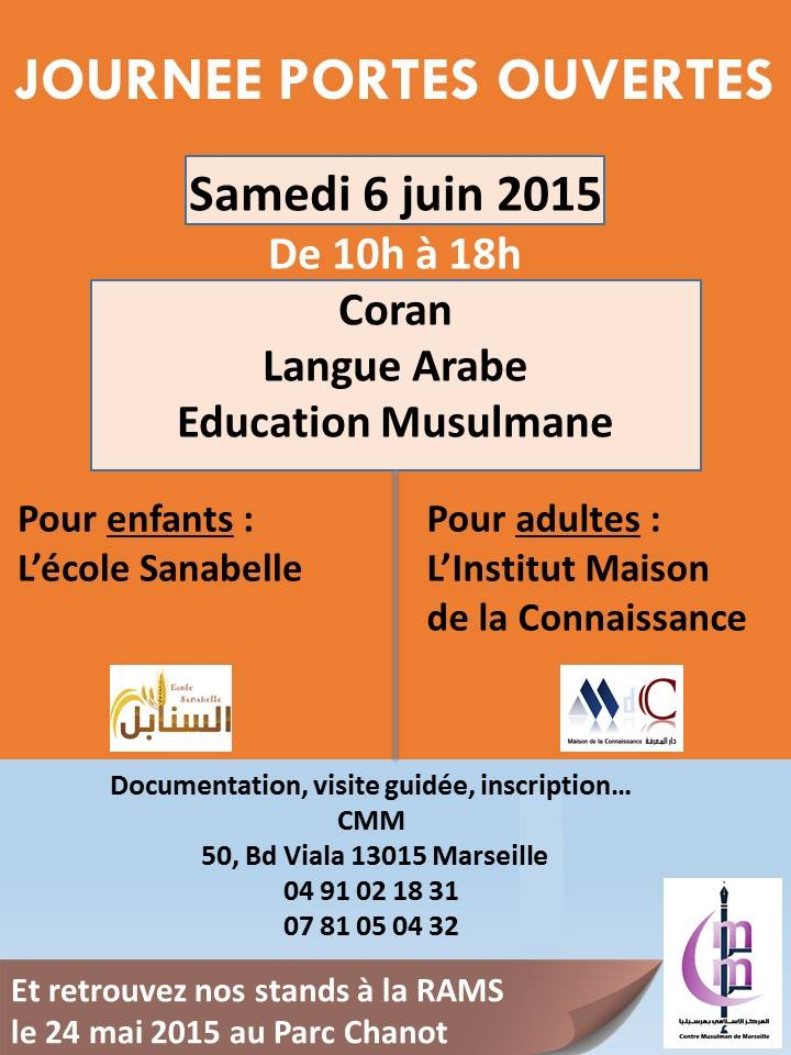 Site rencontre musulman europe