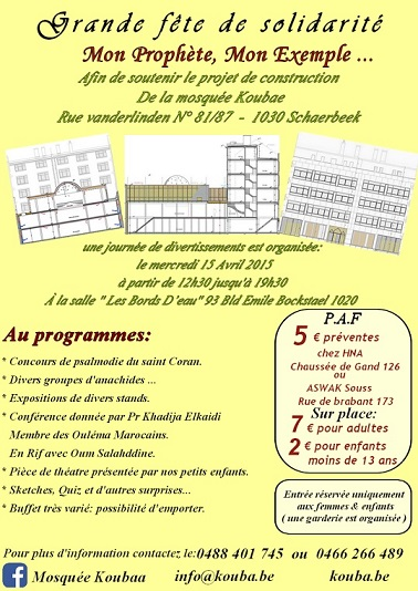 Site de rencontre inscription via facebook