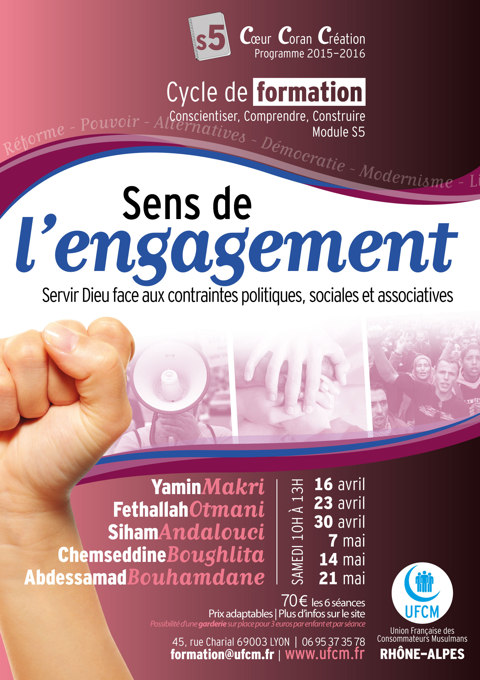 Formation : Sens de l'engagement