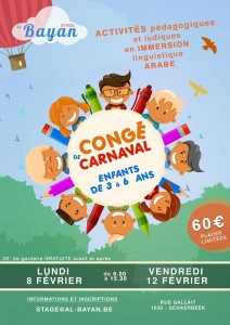 Stage en immersion linguistique arabophone pendant le congé de carnaval